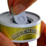 Mugen beer - keychain
