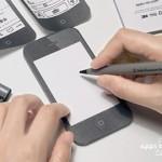 pamiętałka w kształcie iphone