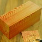 pamiętałka drewniana belka
